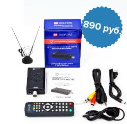 Готовые комплекты для эфирного телевидения с антенной