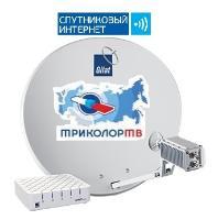 Спутниковый интернет Триколор ТВ за 14990 Р.